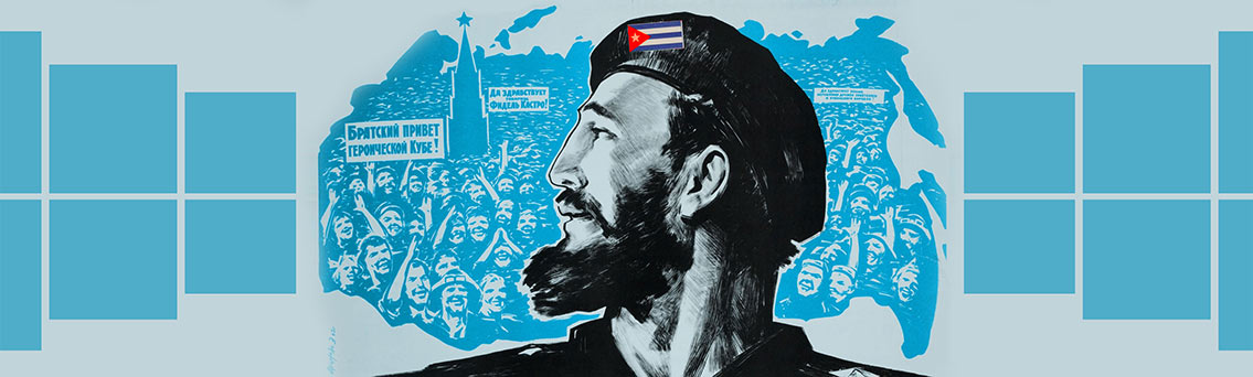 a history of the rebel fidel castro in fulgencio batista in cuba The storied history of us-cuba relations  a rebel solider from fidel castro's army holds the bat of charley lau, a detroit player taking part in the cuban winter league in havana, february 1.