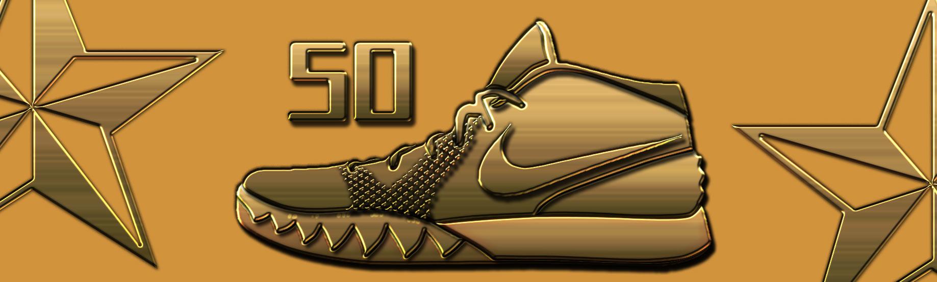 Nike 50 Year Company History