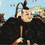 A Historical Timeline of Japan (1984)